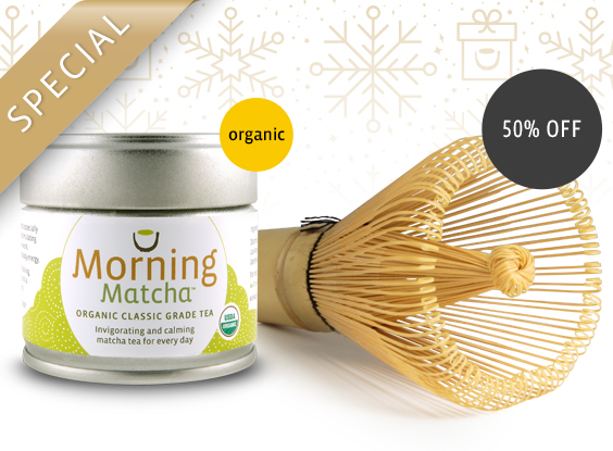 Thanksgiving Special – Half Off a Bamboo Whisk with Purchase of Any Tin of Tea